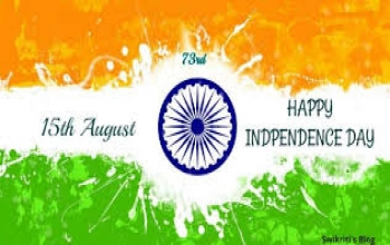 Invitation for 73rd Independence Day of India