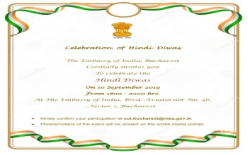 Invitation for Hindi Diwas on 10th September 2019