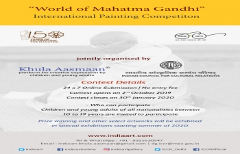 Gandhi@150: International Painting Competition