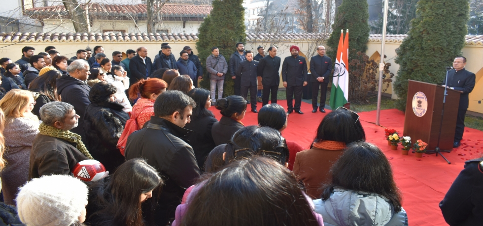 Republic Day 2020: Flag hoisting