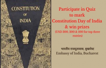 Quiz contest to commemorate the Constitution Day of India