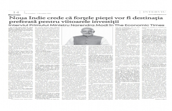 PM Shri Narendra Modi's interview to Economic Times