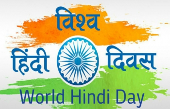 World Hindi Day 2021: Quiz contests