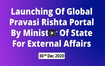 Launching of the Global Pravasi Rishta Portal